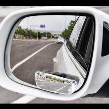 Dode hoek spiegels extra spiegeltjes tegen de dodehoek / Auto spiegels / HaverCo