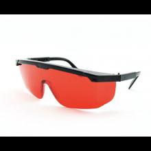 Laser bril bescherming Laser goggles Oogbescherming 190nm-540nm Rood / HaverCo